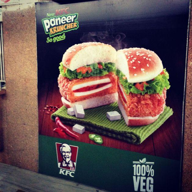 KFC paneer burger